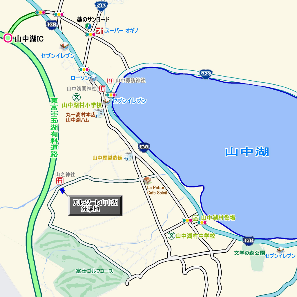 アルソーレ山中湖地図